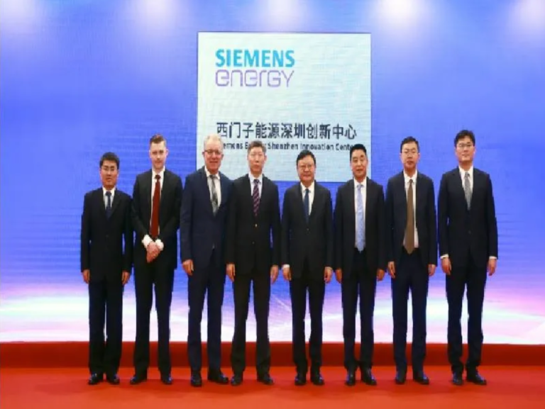 Siemens Energy launches new R&D center for advanced technologies in China